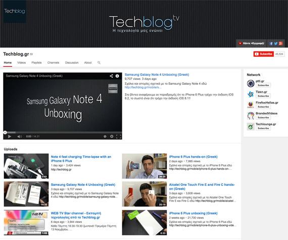 TechblogTV YouTube