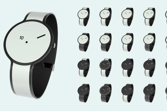 fes-watch-570