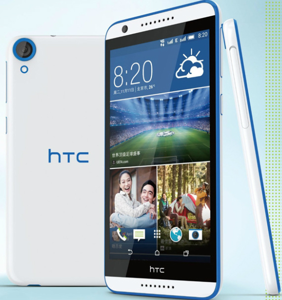 htc-desire-820s-570