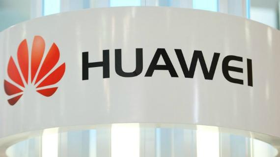 huawei-logo-570