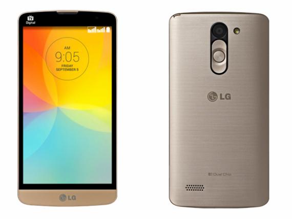 lg-g-prime-official-570