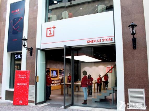 oneplus-store-01-570