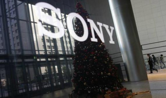 sony-logo-570