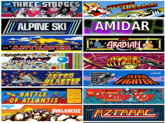 the-internet-arcade-570