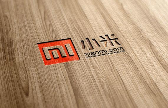 xiaomi-logo-570