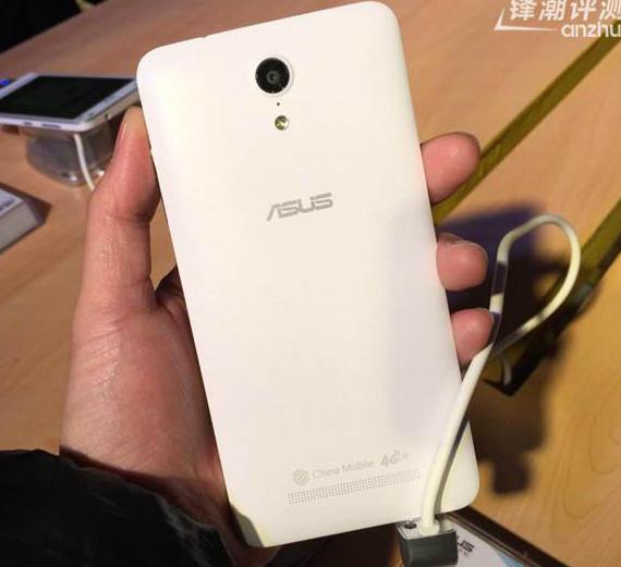 ASUS-Pegas-X002-03-570