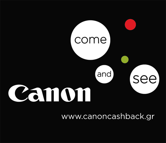 Canon cashback 2015 advertorial