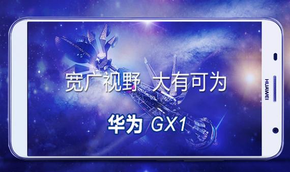 Huawei-Ascend-GX1-01-570