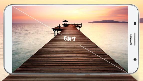 Huawei-Ascend-GX1-02-570