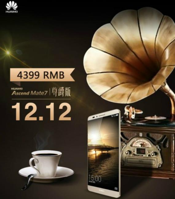 Huawei-Ascend-Mate-7-Monarch-570