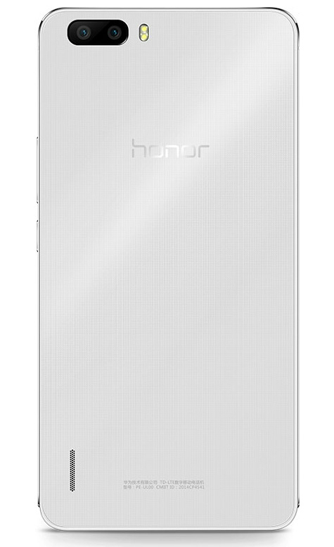 Huawei-Honor-6-Plus-revealed-01-570