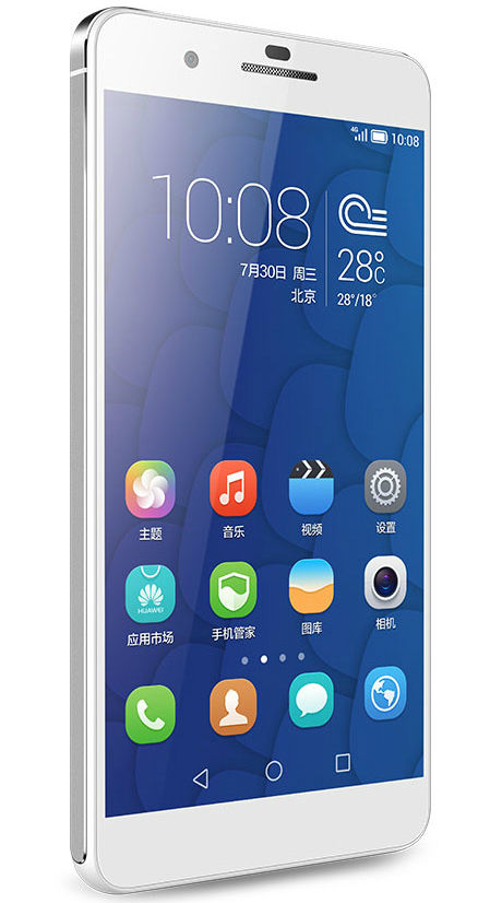 Huawei-Honor-6-Plus-revealed-02-570