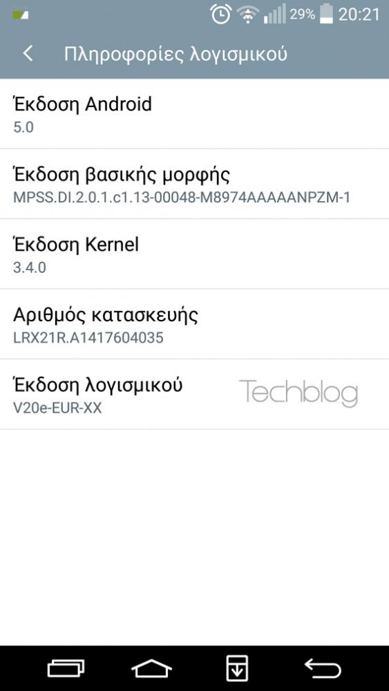 LG G3 Android 5.0 Lollipop update