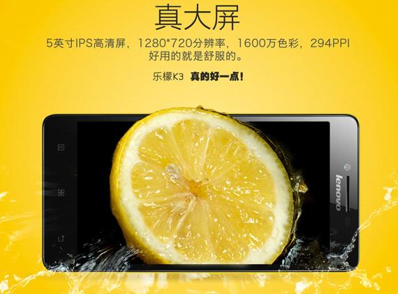 Lenovo-K3-Music-Lemon-02-570