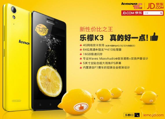 Lenovo-K3-Music-Lemon-03-570