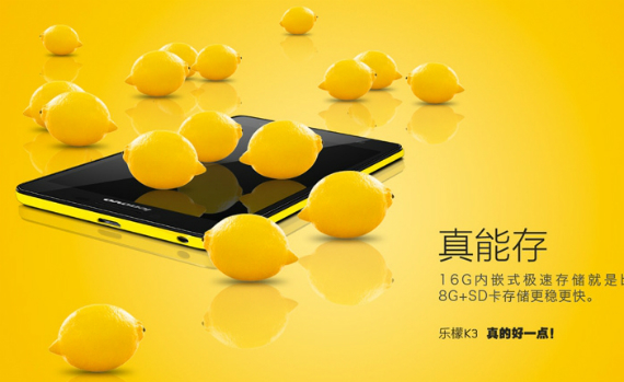 Lenovo-K3-Music-Lemon-07-570