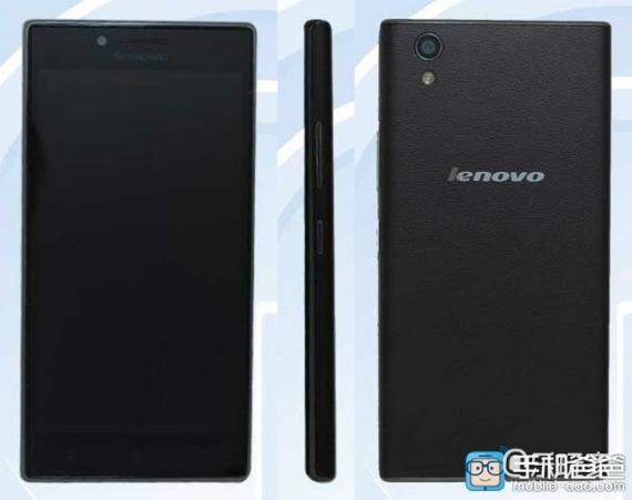 Lenovo-P70t-01-570
