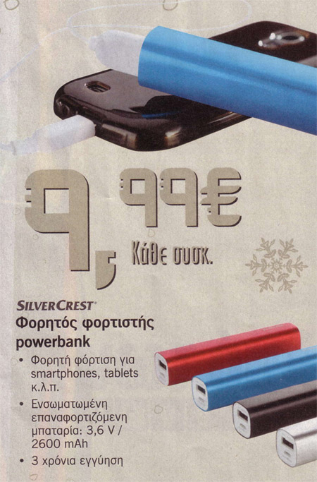 Lidl Power Bank