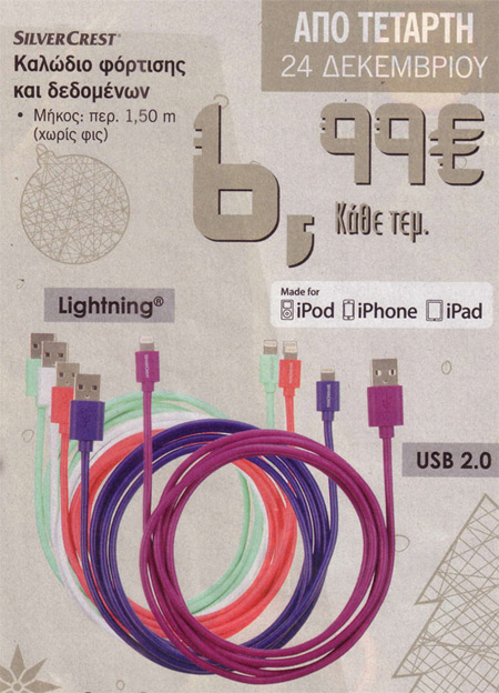 Lidl usb cable