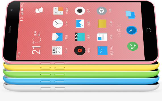 Meizu-Blue-Charm-Note-02-570