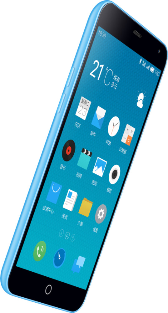 Meizu-Blue-Charm-Note-03-570