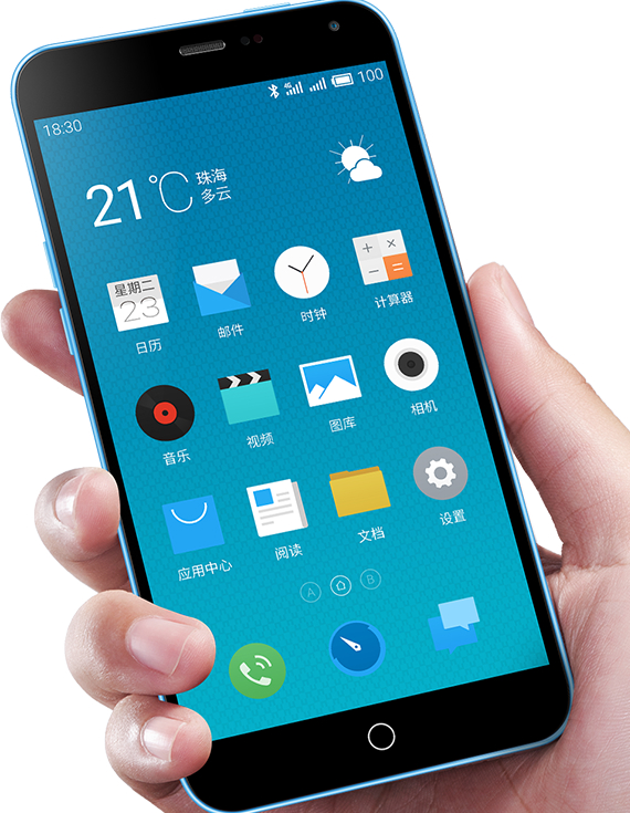Meizu-Blue-Charm-Note-04-570