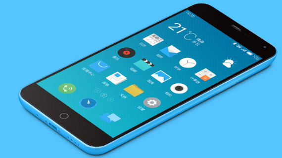 Meizu-Blue-Charm-Note-11-570