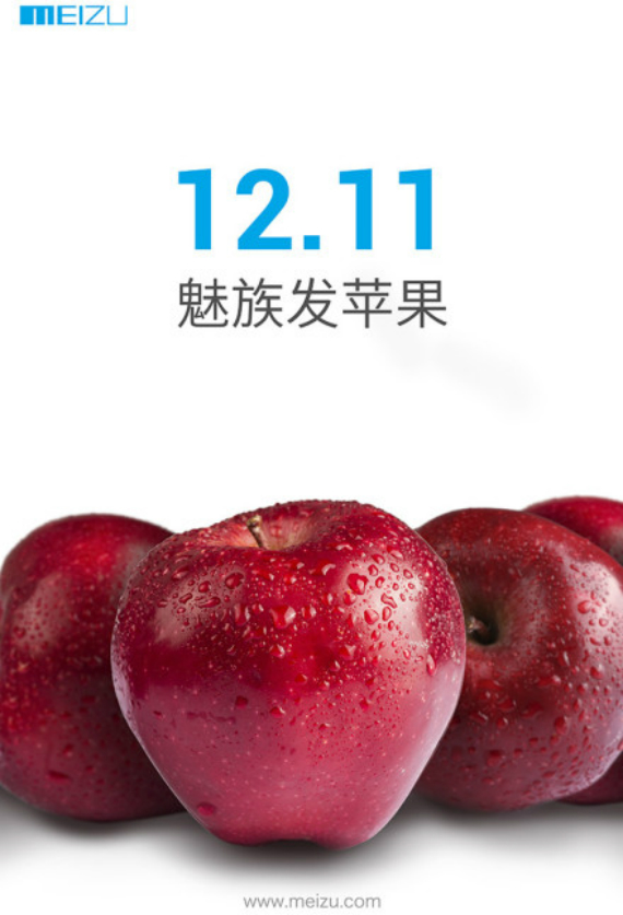 Meizu-teaser-570