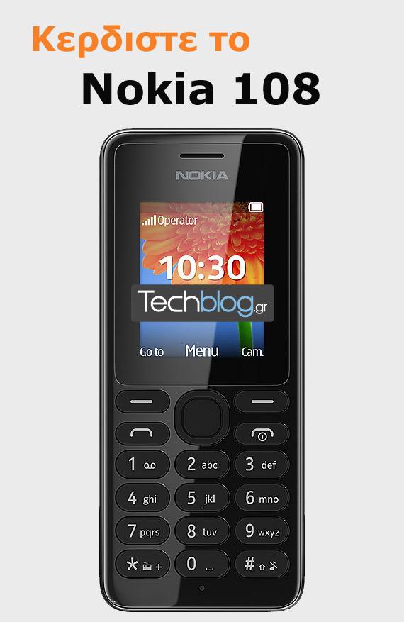 Nokia 108 giveaway