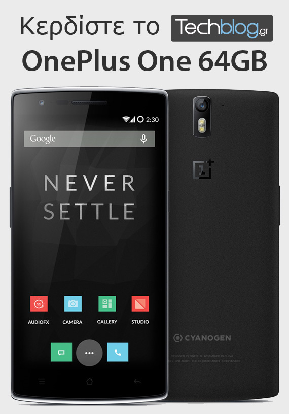 OnePlus One 64GB giveaway