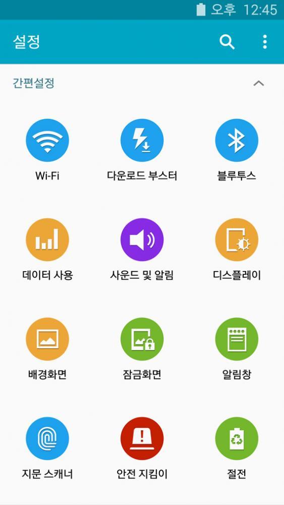 Samsung Galaxy S5 Lollipop update