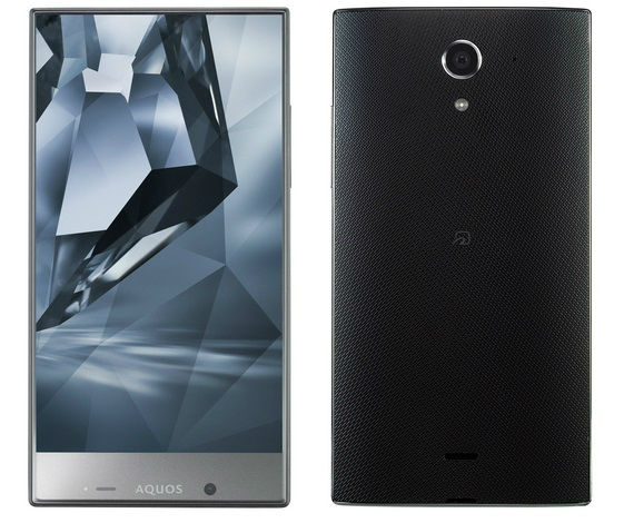 Sharp-AQUOS-Crystal-X-03-570