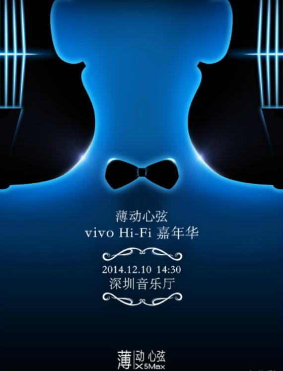 Vivo-X5-Max-release-570