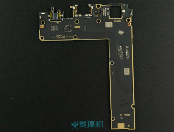 Vivo-X5-Max-teardown-13-570
