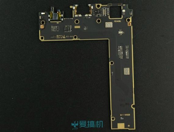 Vivo-X5-Max-teardown-13-570