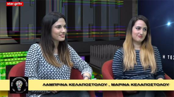 WEBTV Tech Episode 4