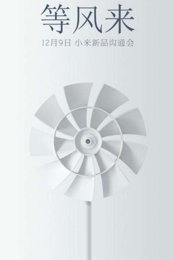 Xiaomi-windmill-teaser-570