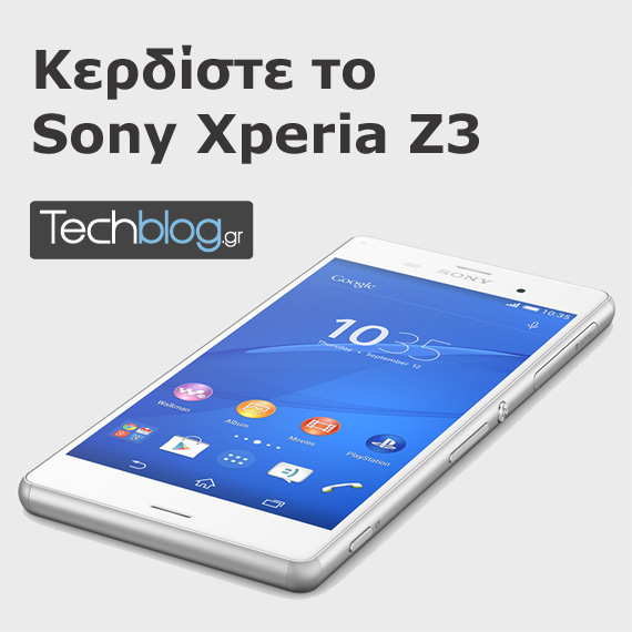 Xperia Z3 giveaway