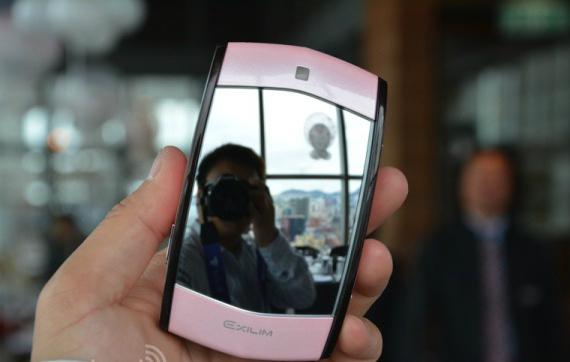 casio-selfie-camera-05-570