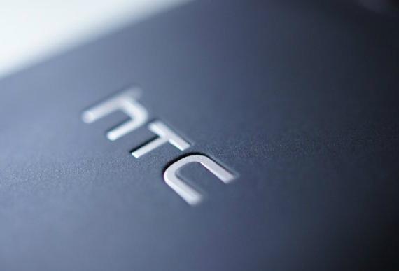htc-logo-570