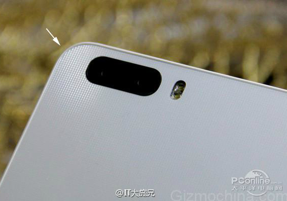 huawei-honor-6-plus-official-01-570