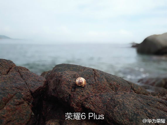 huawei-honor-6-plus-teaser-02-570