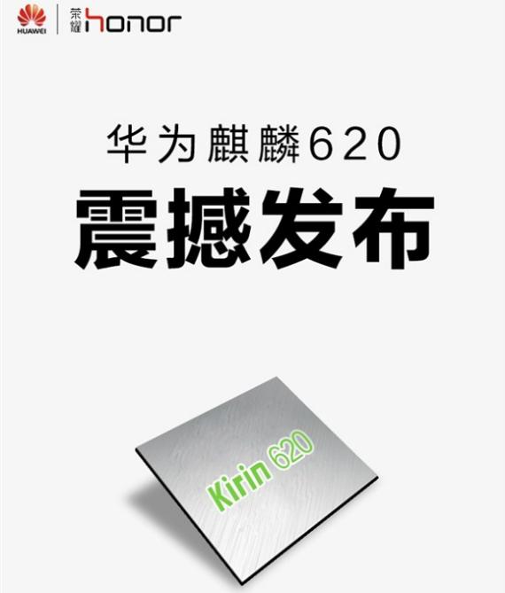 huawei-kirin-620-570
