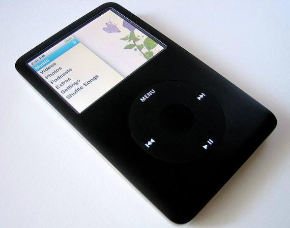 ipod-classic-570