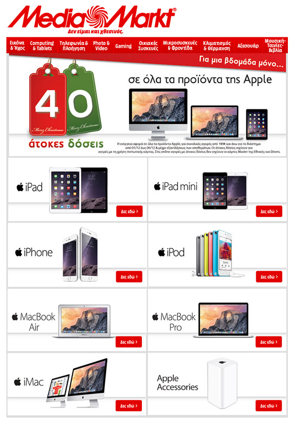 mediamarkt apple 40 doseis