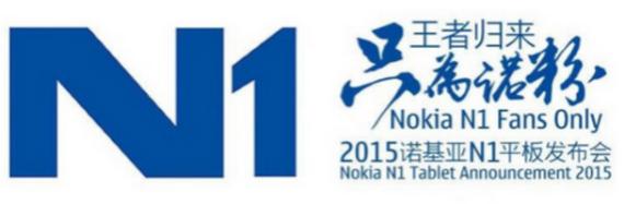 nokia-n1-570