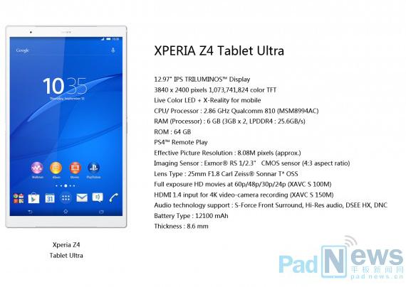 sony-xperia-z4-tablet-ultra-570