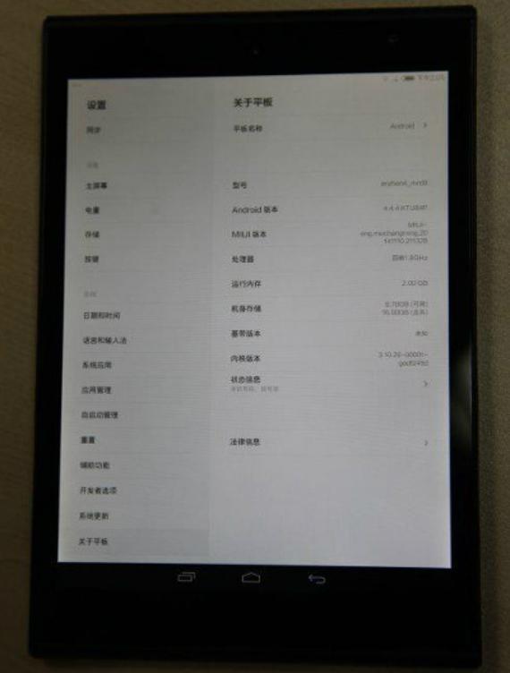 xiaomi-mipad-2-03-570