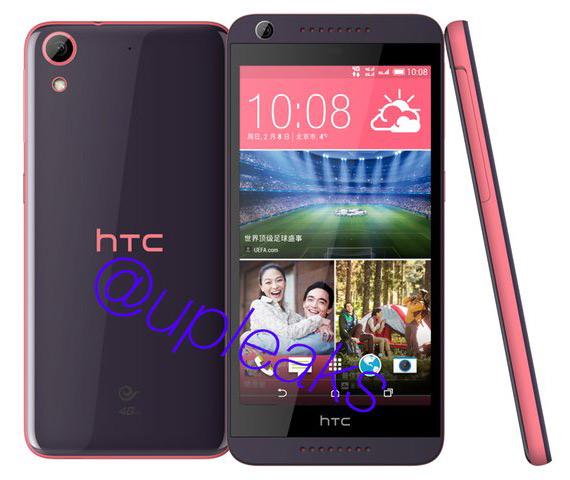 HTC Desire 626 leaks
