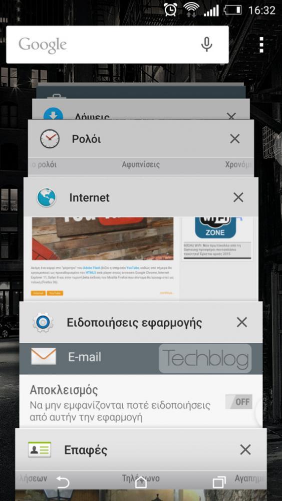 HTC One M8 Lollipop update Greece
